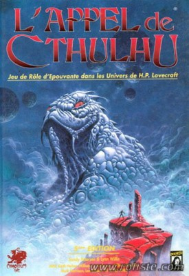 Cthulhu Now